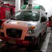 Система за дезинфекция на въздух и повърхности PLAZE SAFE C